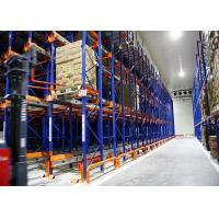 Wholesale Adjustable Automatic Radio Pallet Shuttle Racking System Movable High Precision from china suppliers