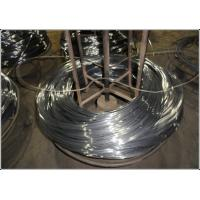 Wholesale Smooth Surface SWRH77B Carbon Steel Mild Steel Wire Rod Coil High Tensile Strength from china suppliers