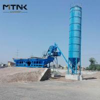 Wholesale Fully Automatic HZS75 Bucket Skid Type Concrete Ready Mix Plant  Fully Automatic HZS75 Bucket Skid Ty from china suppliers