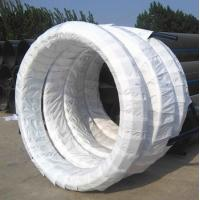 Quality HDPE Pipe--Diameter(mm): 20/25/32/50/63 for sale