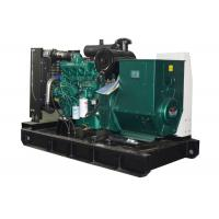 Wholesale Emergency Open Type  YUCHAI Diesel Generator Set 100kva Power Generator from china suppliers