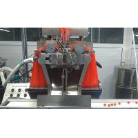 Wholesale Soft Gel Encapsulation Equipment Paintball  Machine Factory from china suppliers