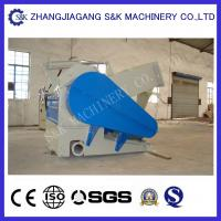 Wholesale 55KW Foam Board PVC Recycling  Machine , Plastic Recycling Machine With 560rpm from china suppliers