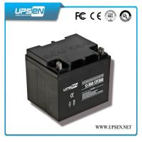 Wholesale 12v 65ah 100ah 150ah 200ah 250ah Valve Regulated Lead Acid Battery for tele-communication system from china suppliers