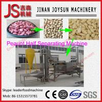 Wholesale Digital Garlic Segmented Separating And Dividing Machine 2.2kw / 380v from china suppliers