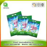 Wholesale 1kg Plastic Bag Packed Fresh Flower Smell Detergent from china suppliers