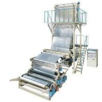 Wholesale High Speed Film Blowing Machine from china suppliers