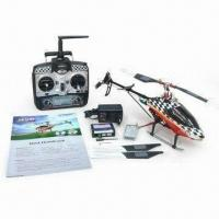 Wholesale 2.4G RC Airplane with High Performance Brushless Motor Powered, Measuring 22.5 x 11.5 x 24mm from china suppliers