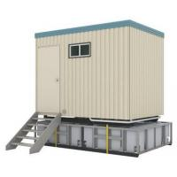 Wholesale modular moveable mini storage container house from china suppliers