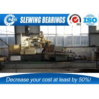 Wholesale High Hardness Positioner Slewing Bearing Ring With Quenching Gear from china suppliers