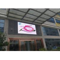 Wholesale Electronic Waterproof LED Wall Panel /  Full Color LED Billboard For Shopping Mall from china suppliers