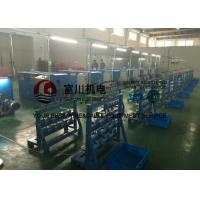 Quality Passive / Active Pay Off Copper Wire Bunching Machine For 0.08mm - 0.45mm Copper Wire for sale