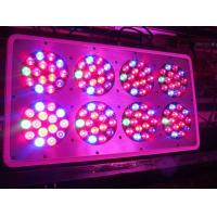 Wholesale Hydroponics Apollo-8 LED Grow Light from china suppliers