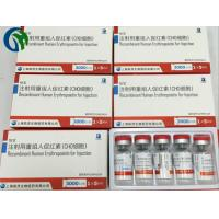 Wholesale Erythropoietin EPO Hormone Supplements 3000 iu / Vial 5 Vials / Box in Powder from china suppliers