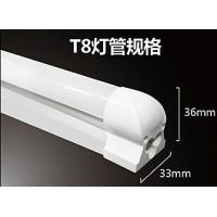 IP44 5000k 22W T8 LED Tube Lights SMD2835 With Frosted PC Indoor 900mm LED Tube