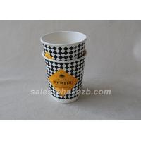 Wholesale Customized 12oz Hot Drink Paper Cups Food Grade Hot Beverage Cups Virgin Paper from china suppliers