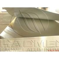 Buy cheap Aluminium plate 1100 from wholesalers