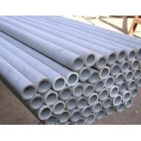 Wholesale stainless ASTM A269 TP S32654 tubing from china suppliers