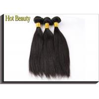 Quality Virgin 100 Human Hair Extensions 6A Straight For Women Wedding Gif for sale