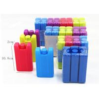 Wholesale 100ml BPA Free HDPE Mini Ice Packs Colorful Freezer Ice Block For Lunch Bag from china suppliers