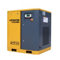 Best quality hot sale 20hp/15kw Stationary Rotary Screw Air Compressor OEM for sale