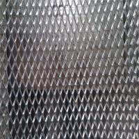 Wholesale expanded steel diamond mesh from china suppliers