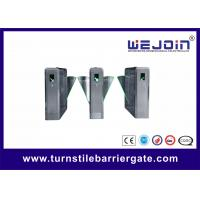 Wholesale Retractable Flap Barrier Gate Stainless Steel Pedestrian Turnstiles Wing Barrier from china suppliers