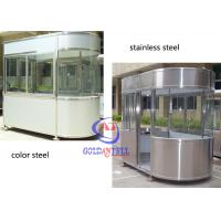 Wholesale Mobile Stainless Steel Panel Security Guard Booths flexible Layout from china suppliers
