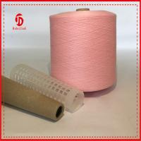 Wholesale High tenacity 100% spun polyester yarn for sewing plastic paper cone ring spun technics from china suppliers