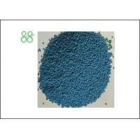 Wholesale Pyriproxyfen 0.5% GR Pest Control Insecticide Roach Killing MSDS from china suppliers