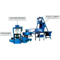 Wholesale Automatic Terrazzo Floor Tile Production Line from china suppliers