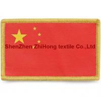 Wholesale High quality embroidery army badges hook and loop fastener military patch from china suppliers