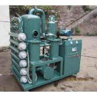 Wholesale Offer High Efficiency Transformer Oil Purifier,Insulation Oil Filtration Machine (ZYD-50) from china suppliers