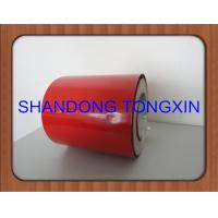 Wholesale Lacquered/Varnished Aluminum Strip For Pharmaceutical Vial Seal from china suppliers