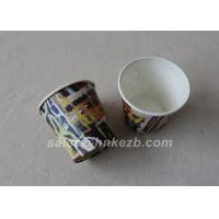 Wholesale 12oz  380ml Vending Paper Cups / Disposable Single Wall Coffee Paper Cup from china suppliers