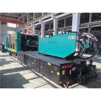 Wholesale 800 Ton High Speed Injection Moulding Machine Hydraulic System For Big Plastic Parts from china suppliers