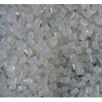 Wholesale LDPE from china suppliers