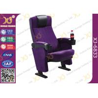 Wholesale Plastic Folded Cinema Seat / Movie Theater Chairs With Adjustable Cup Holder from china suppliers