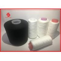 Wholesale Various Colors Dope Dyed Polyester Spun Yarn High Twist Crease Resistant from china suppliers