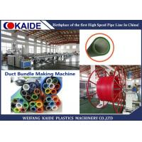 China 7 Ways Plastic Pipe Production Line / Air Blowing Optical Cable Duct Production Machine on sale