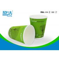 Customized Logo 300ml Cold Drink Paper Cups Ripple Type For Vending Machines for sale