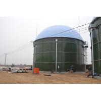 Wholesale Anaerobic Digester Glass Lined To Steel Construction Tanks In Biogas / Wastewater Treatment from china suppliers