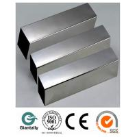 Wholesale 2014 China OEM Aluminum Square Tube from china suppliers