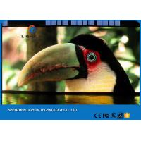 Wholesale Commercial Full Color P5 HD Led Screen Rent Video Wall Displays 1 / 16 Scan from china suppliers