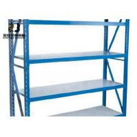 Wholesale Multi-Level Steel Q235/Q345 Maximum 4500kg Per Level Pallet Rack Storage Racking Systems from china suppliers