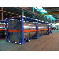 Wholesale ISO Large Steel Chemical Liquid Tank Container 20 Feet Cylinder shaped from china suppliers