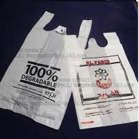 Wholesale BIO Carrier, t shirt bags, carry out bags, handy, handle bags, carrier bags, tesco, China from china suppliers