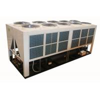 Wholesale Low Noise Double Circuit System Screw Compressor Air Cooled Water Chiller from china suppliers