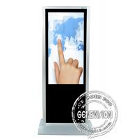 Wholesale 47 Inch Touch Screen Digital Signage Support German / Italian from china suppliers
