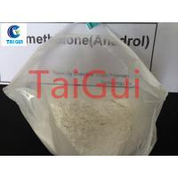 Wholesale Oxymetholone Anadrol Safety Effective Pharmaceutical Raw Material Steroid Top Grade Oral Powder from china suppliers